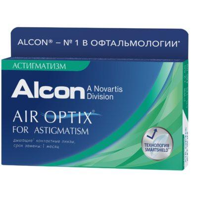 Air Optix Aqua for ASTIGMATISM 3 шт. в Екатеринбурге