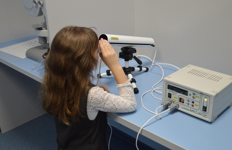 Магнитотерапия для глаз в Екатеринбурге в салонах оптики Зеркальный